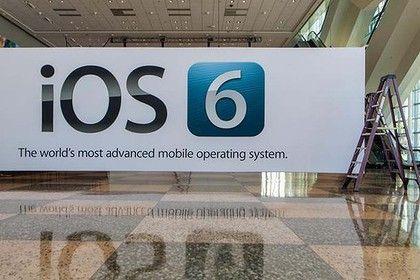 iOS 6 installazione