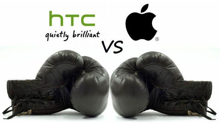apple htc