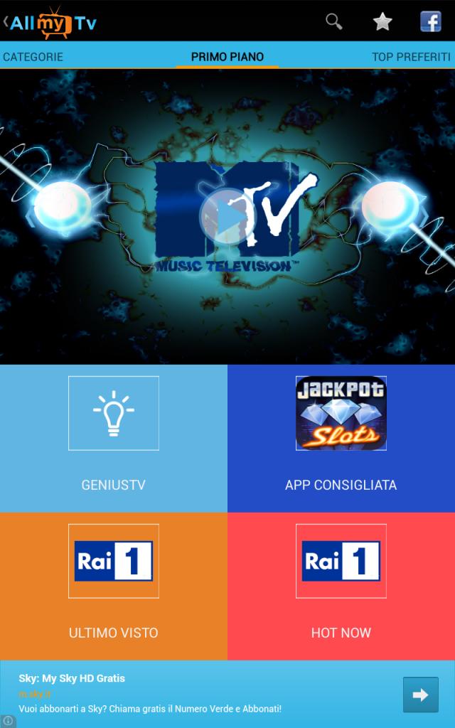 All my tv menu