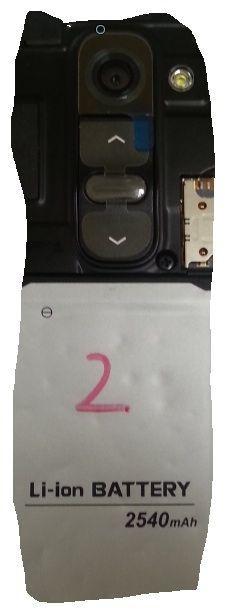lg g2 batteria