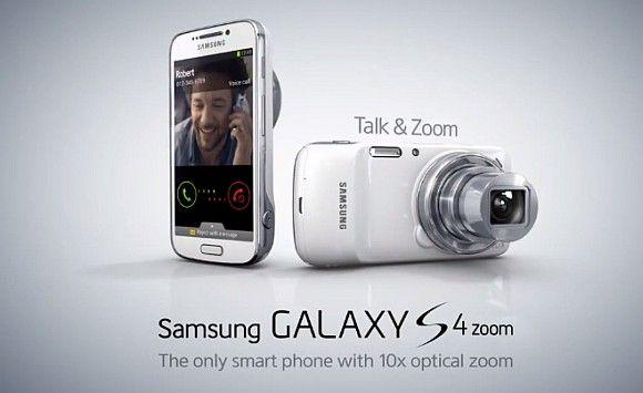 galaxy s4 zoom adv