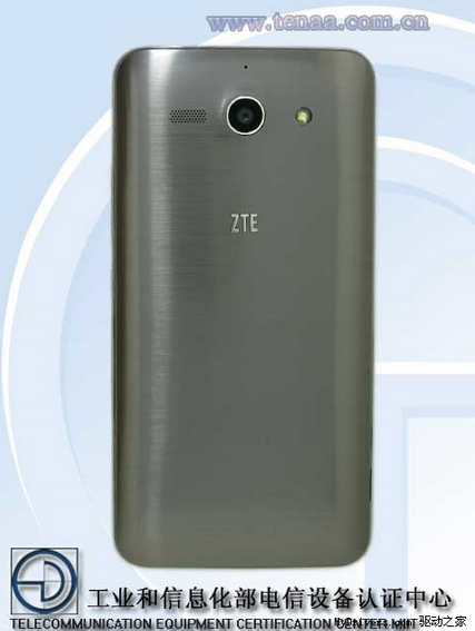 Will-the-ZTE-Grand-S-II-be-released-with-4GB-of-RAM