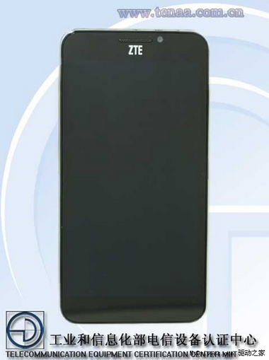 ZTE-Grand-S-II-receives-TENNA-certification-in-China