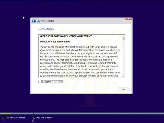windows 8.1 bing edition