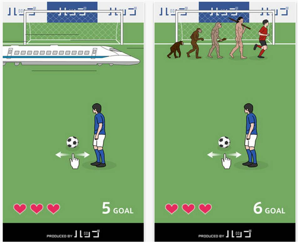 Giochi di calcio su iPhone Punizione Pazzo