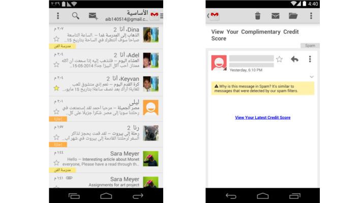 Gmail 4.8 3