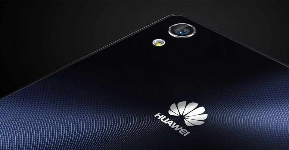 Huawei-Ascend-P7-(1)