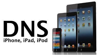 DNS-iOS