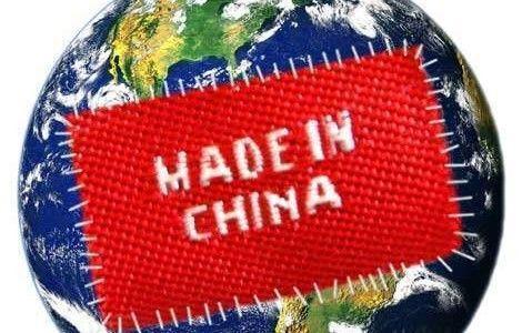 ecommerce-cinesi