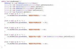 PowerOffHijack malware Android