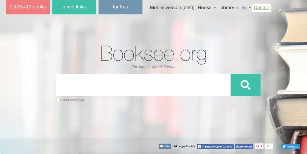 Bookse è uno tra i miglior siti per scaricare ebook gratis grazie all'enorme catalogo a disposizione.