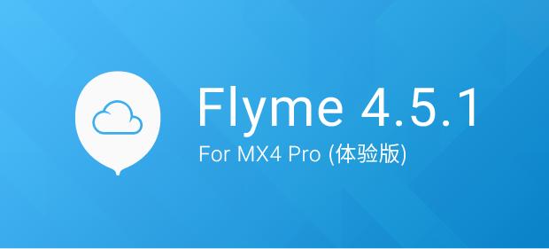 Flyme-OS-4.5