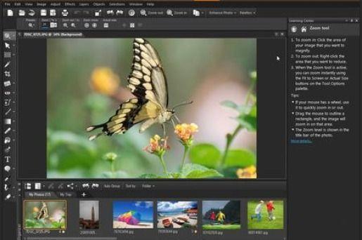Come rimuovere lo sfondo da una fotografia con Paint Pro Shop X4