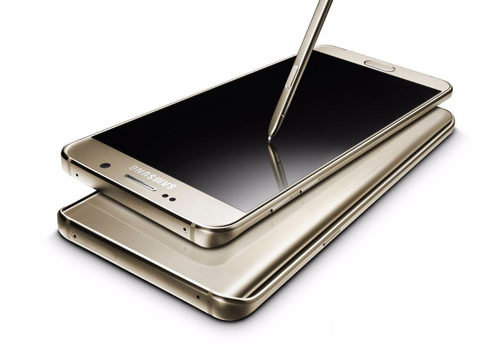 Samsung-Galaxy-Note-5-(1)