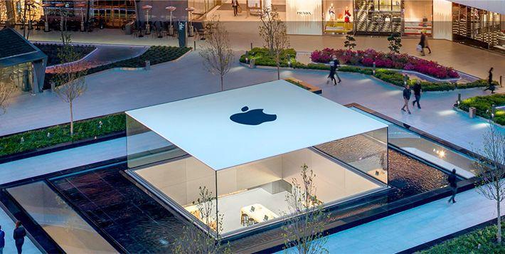 apple-q4-2015
