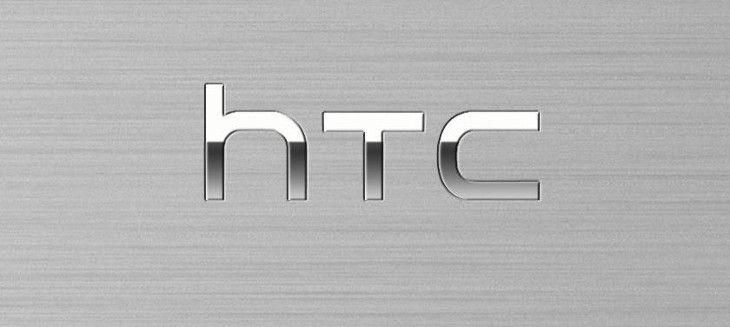htc.logo_3
