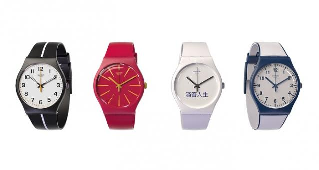 tech-2015-12-swatch-bellamy-tecnologia-nfc-big