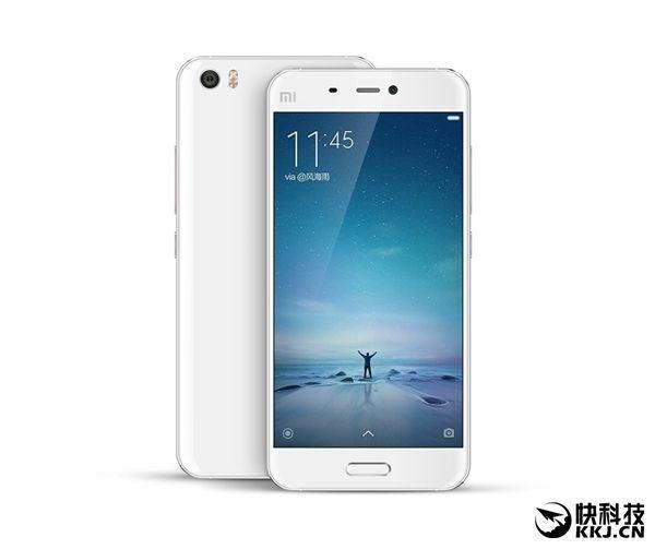 Prezzo Xiaomi Mi 5