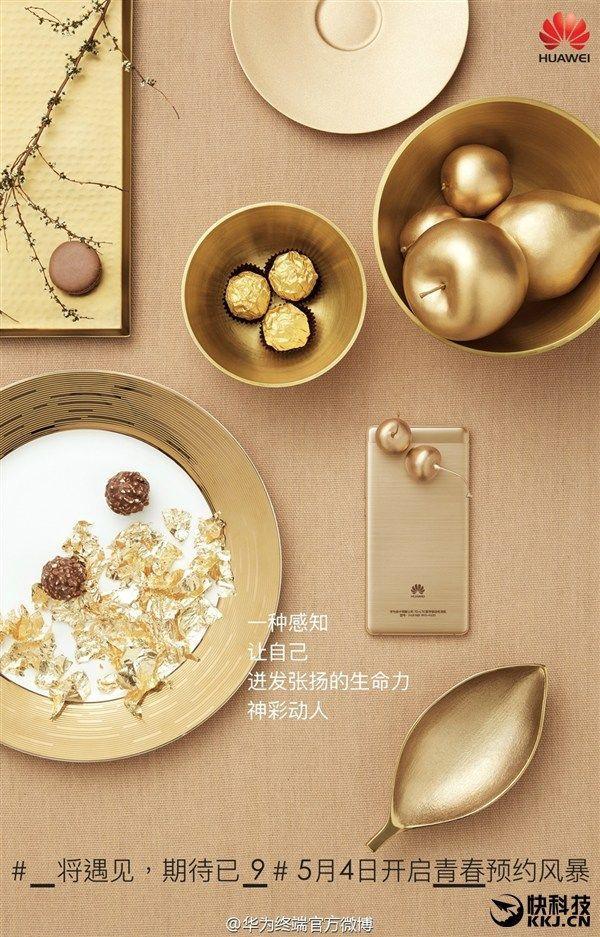 Uscita Huawei G9