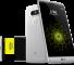 LG G5 Smart Edition