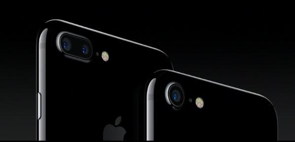 iphone 7 e 7 plus copertina