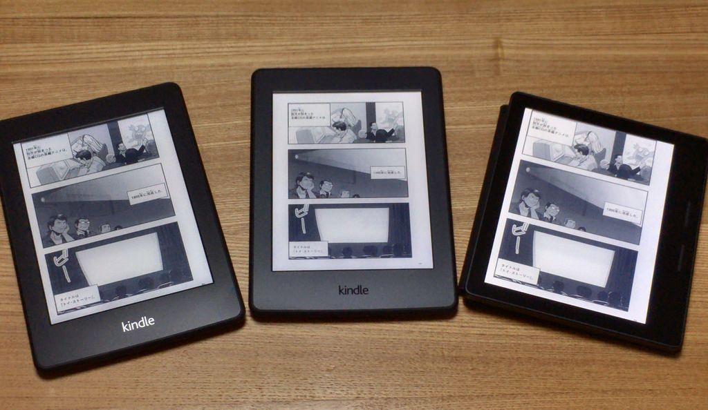 I migliori Kindle di Amazon: scopri quello più adatto alle tue esigenze!