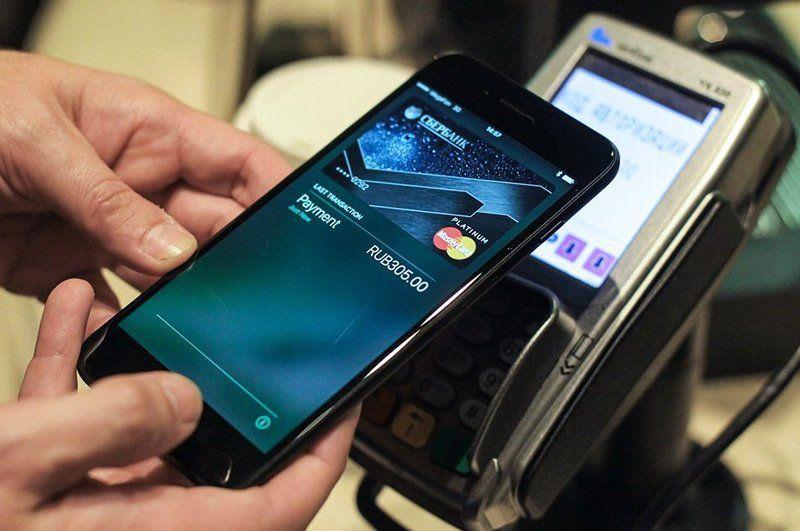 Apple Pay carte di credito Wallet