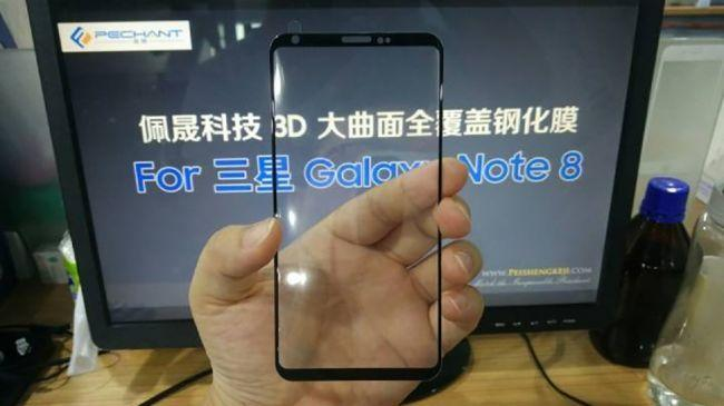 immagine pannello display samsung galaxy note 8