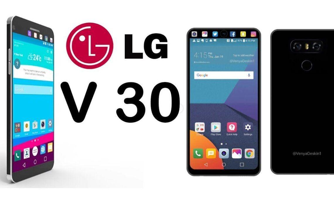 Come fare hard reset LG V30