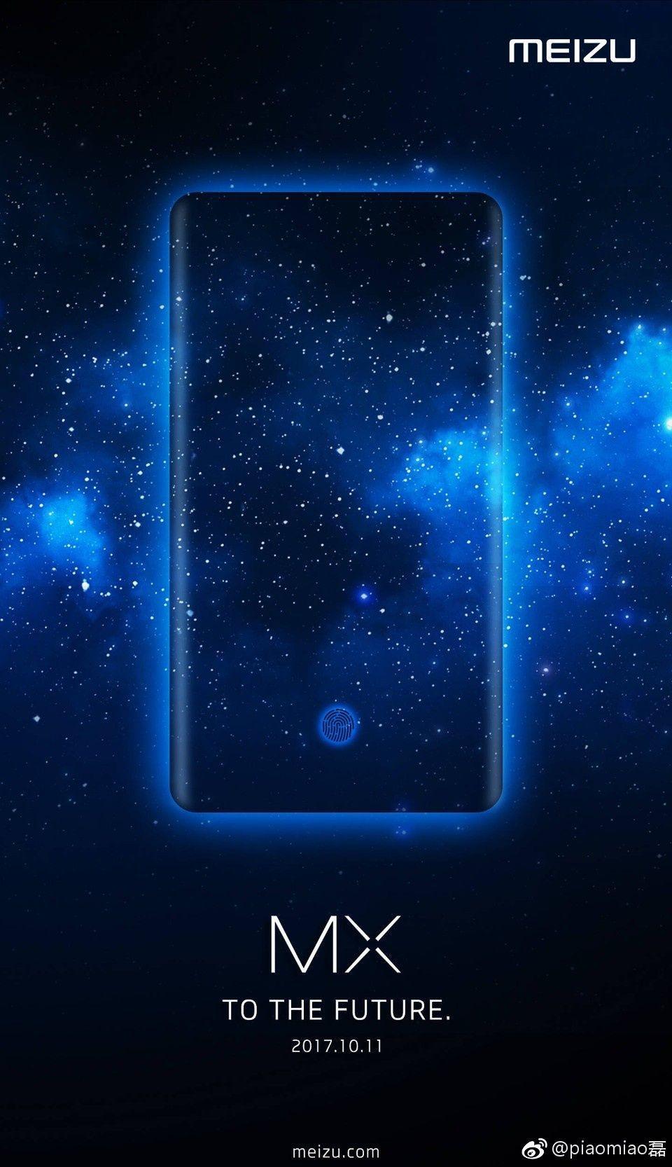 Stando ai rumor su Weibo, Meizu MX7 verrà presentato l'11 Ottobre