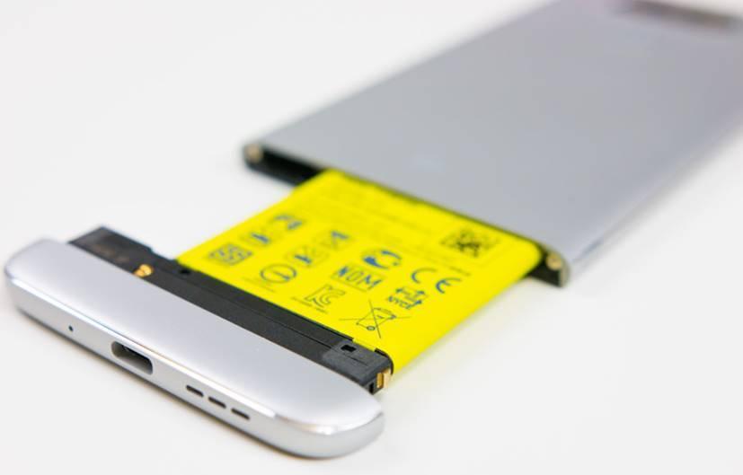 Batteria removibile LG G5