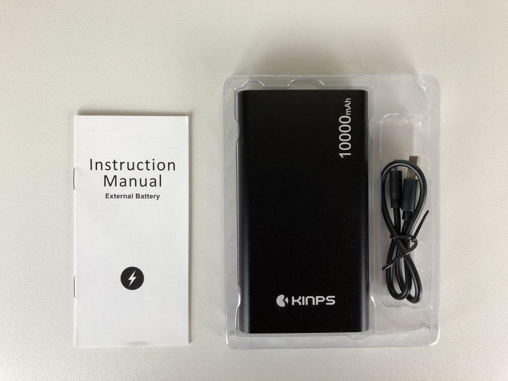 Kinps 10000mAh Powerbank unboxing