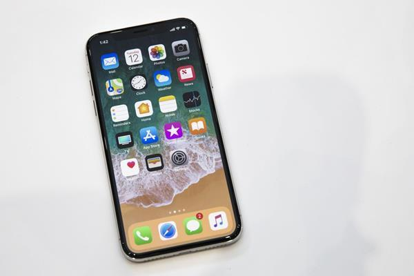 Smartphone per la sicurezza: iPhone X