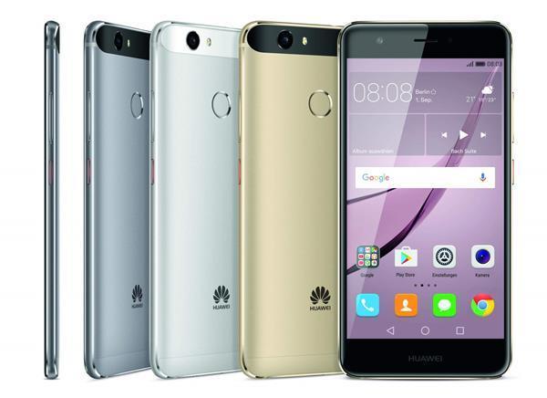 Le migliori cover per Huawei Nova Young