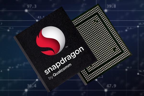 Caratteristiche Samsung Galaxy S9: processore Snapdragon 845