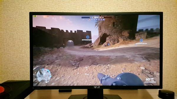 Migliori monitor da gaming per PS4: Asus MG248Q