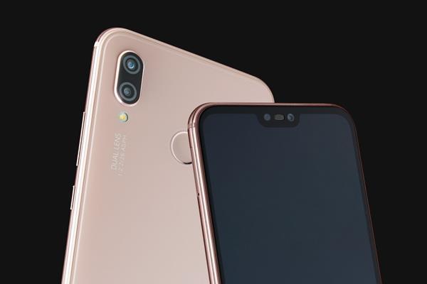 Migliori custodie Huawei P20 Lite