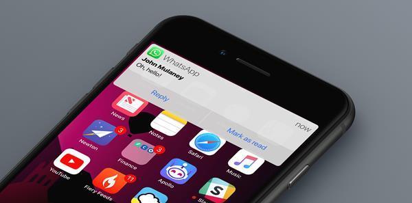 Gestione notifiche iOS 12