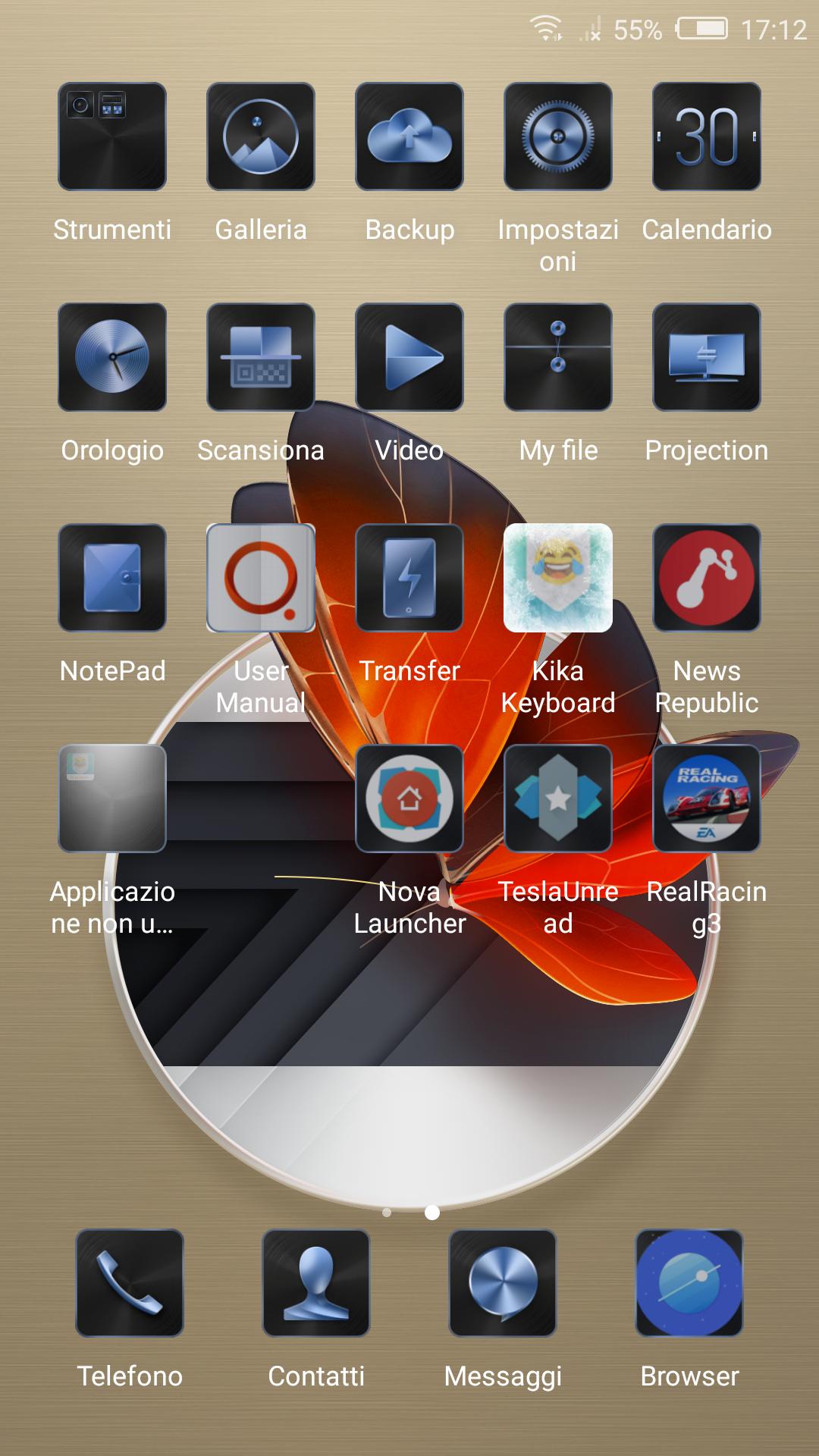 nubia z17 lite - app