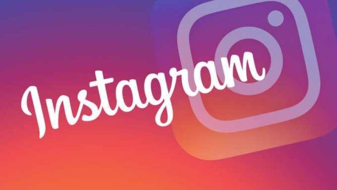 Come recuperare la password di Instagram tramite applicazione