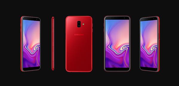 Migliori cover Samsung Galaxy J6+