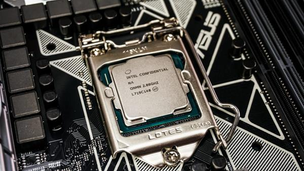 Migliori CPU da gaming: Intel Core i5-8400