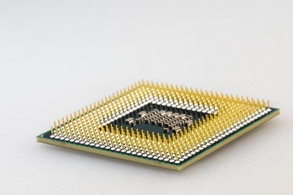 Come scegliere una CPU
