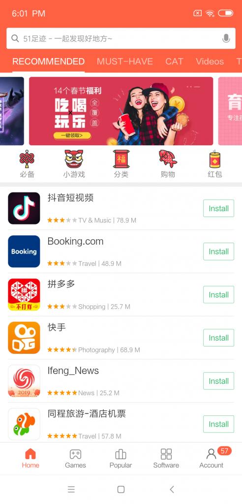 installare play store su miui 10 e miui 9 - xiaomi china - passaggio 1 - Mi App Store