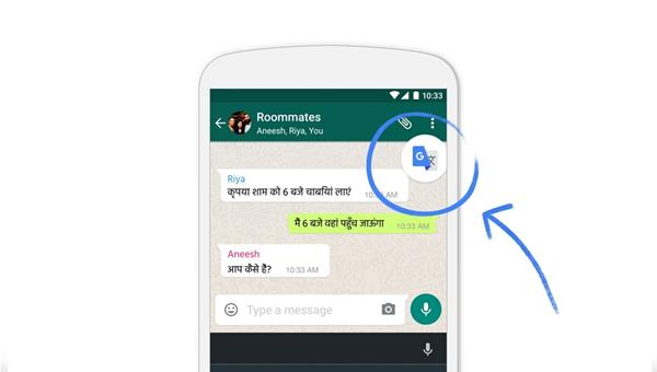 Google Translate su WhatsApp e Messenger