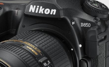 Una reflex Nikon