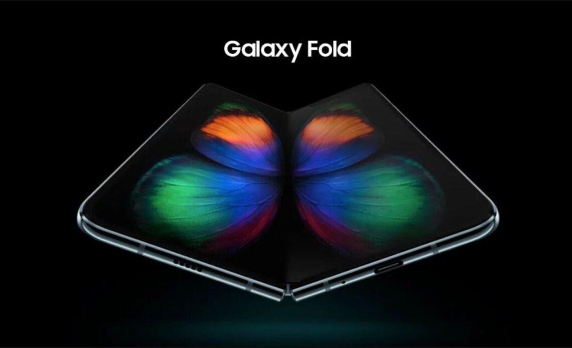 Galaxy Fold aggiornamento fotocamera