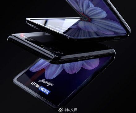 Galazy Z Flip Samsung