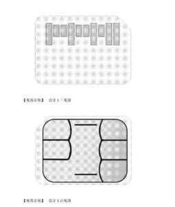 Xiaomi brevetta una nuova scheda di memoria