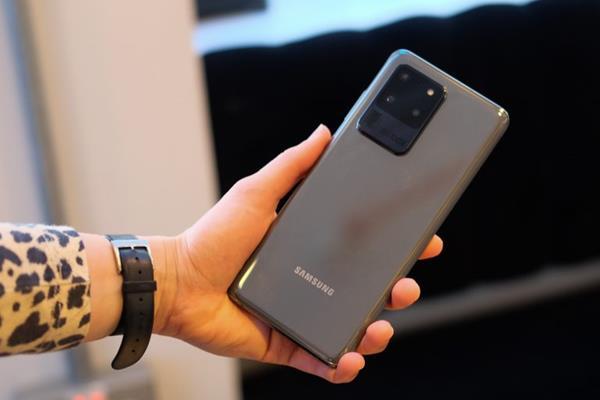 Design Samsung Galaxy S20 Ultra